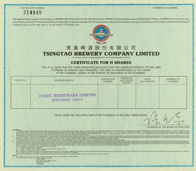 青岛啤酒logo历史演变